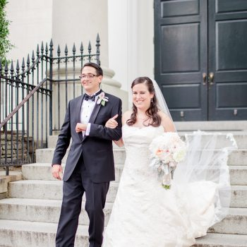 Summer Blend of Cultures: Mary and Juan's Wedding | Washington, DC